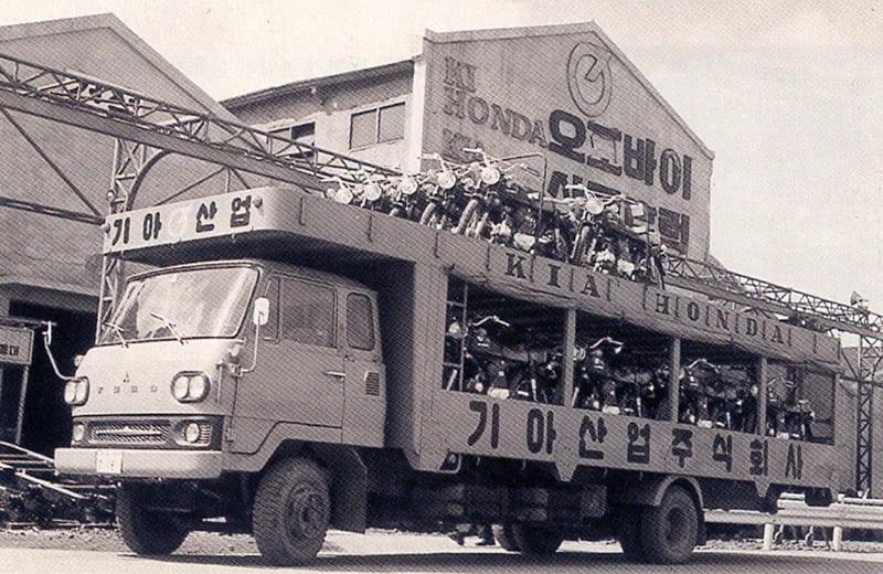 1944 heritage
