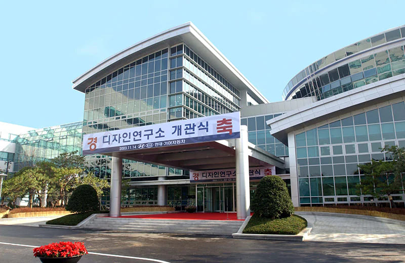 2003-kias-globally-competitive-automotive-r-and-d-institute-namyang-r-and-d-center-opens